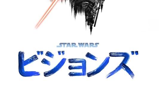 VER Star Wars: Visions S1E1 Online Gratis HD
