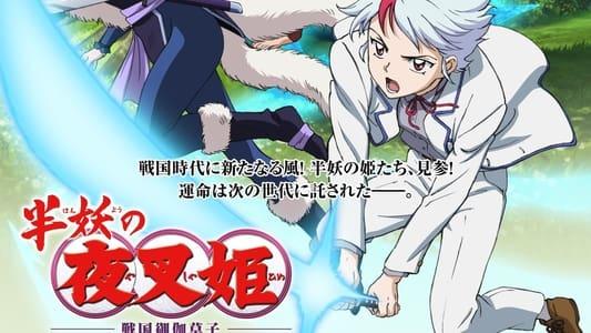 VER Yashahime: La Princesa SemiDemonio S1E19 Online Gratis HD