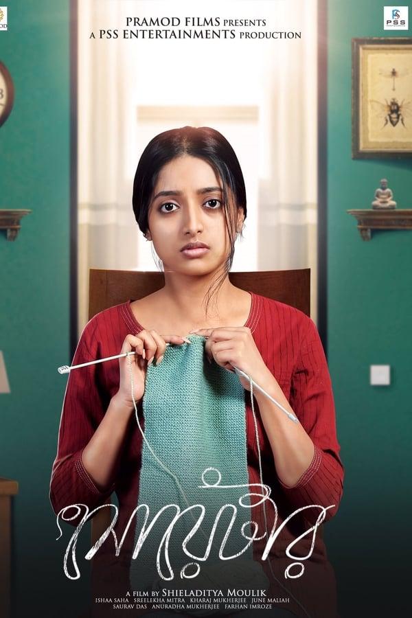 Sweater (2019) Bengali Full Movie 1080p WEB-DL | 720p | 480p