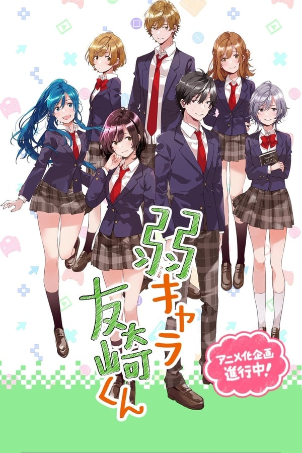 Assistir Jaku-Chara Tomozaki-kun Online
