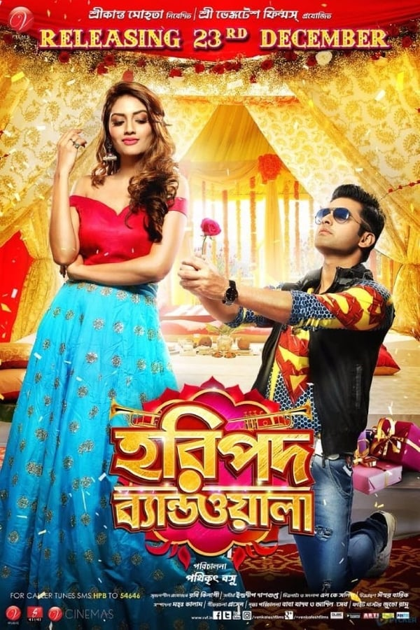 Haripada Bandwala (2016) Bengali Full Movie 1080p WEB-DL | 720p | 480p | 2.5 GB , 1.5 GB, 530 MB | Download | Watch Online | Direct Links | GDrive