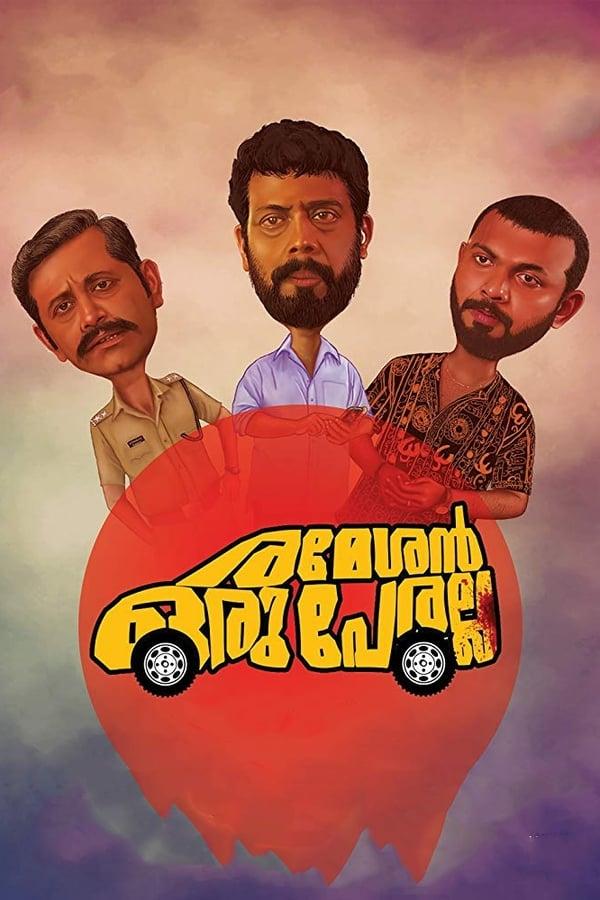 Rameshan Oru Peralla (Malayalam)