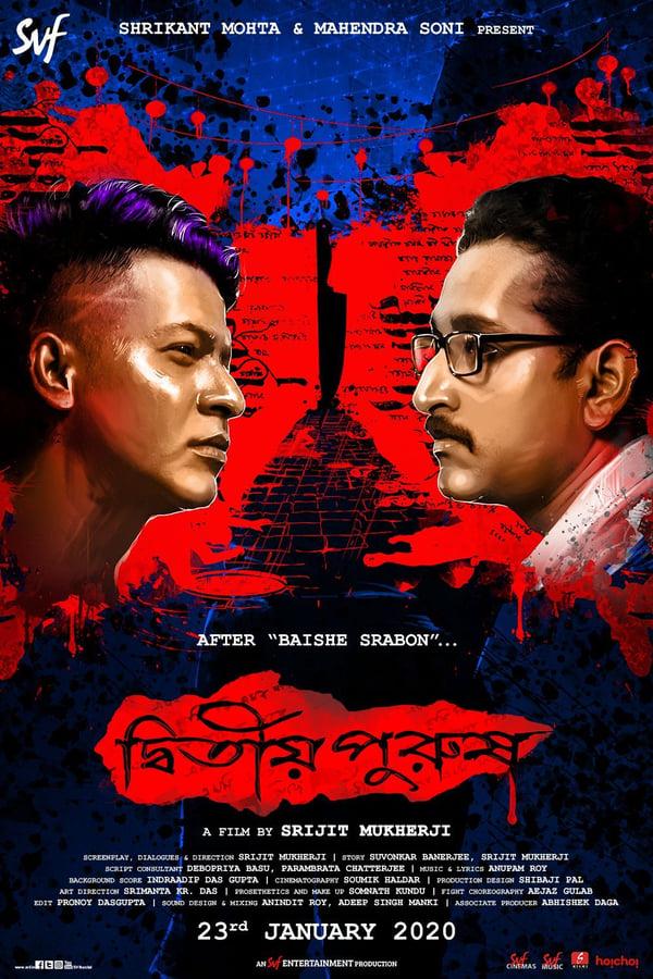 Dwitiyo Purush (2020) Bengali | x264 WEB-DL | 1080p | 720p | 480p |  Download | Watch Online | GDrive | Direct Links