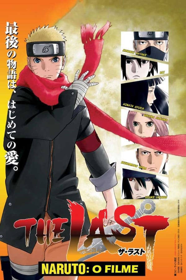 Assistir The Last: Naruto Online