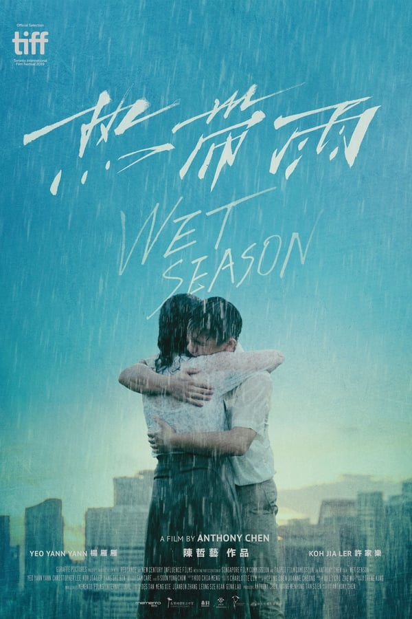 Wet Season 2019