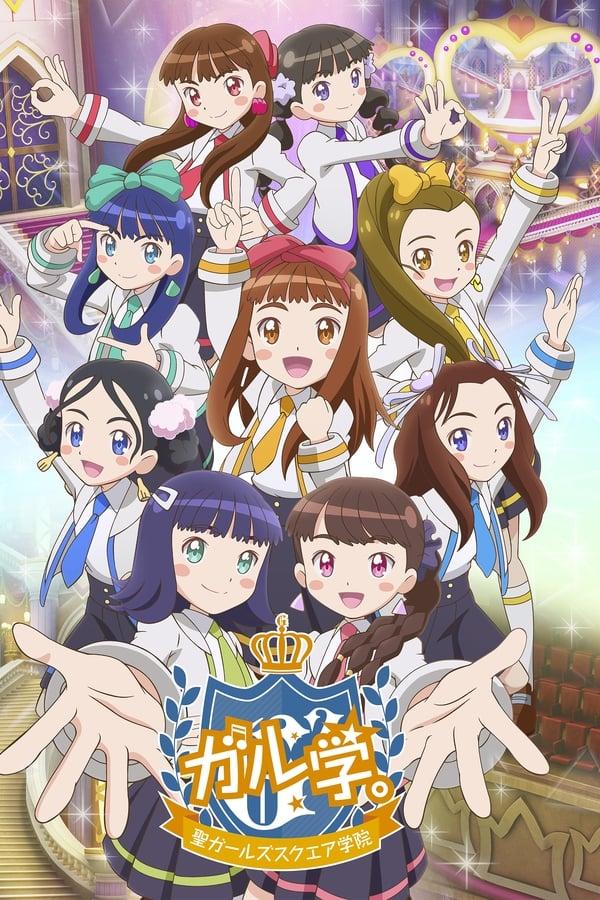 Gal-gaku.: Hijiri Girls Square Gakuin Online