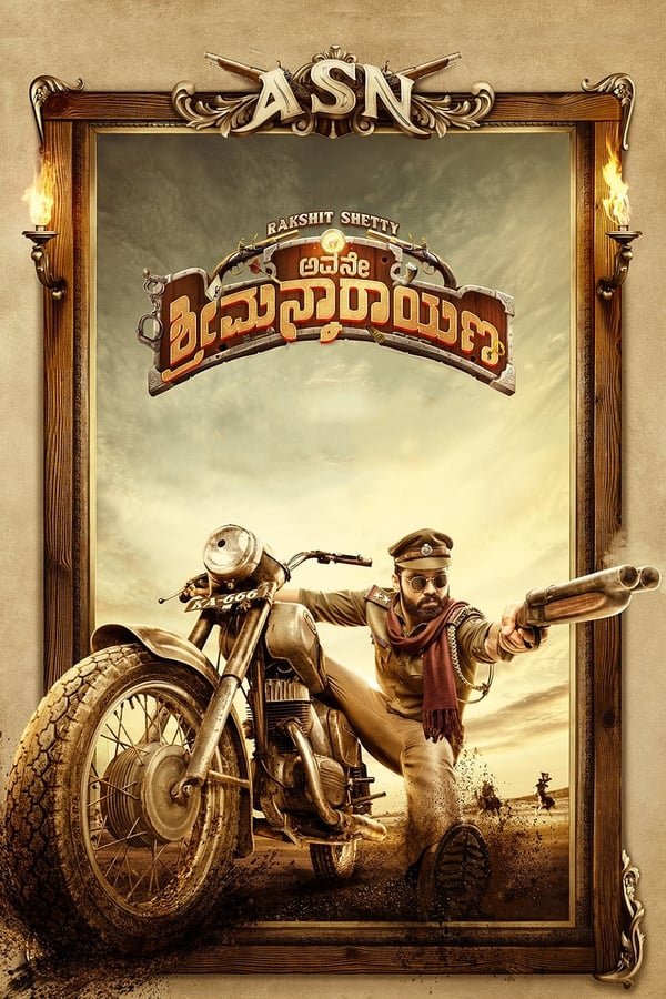Avane Srimannarayana (2019) Kannada | x264 AMZN WEB-DL | 1080p | 720p | 480p | Download | Watch Online | GDrive | Direct Links