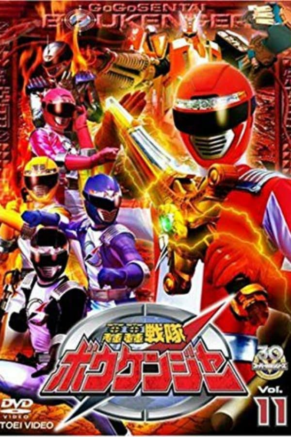 Gogo Sentai Boukenger Online