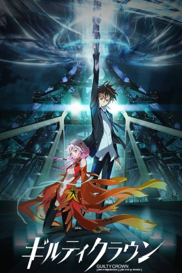 Assistir Guilty Crown Online