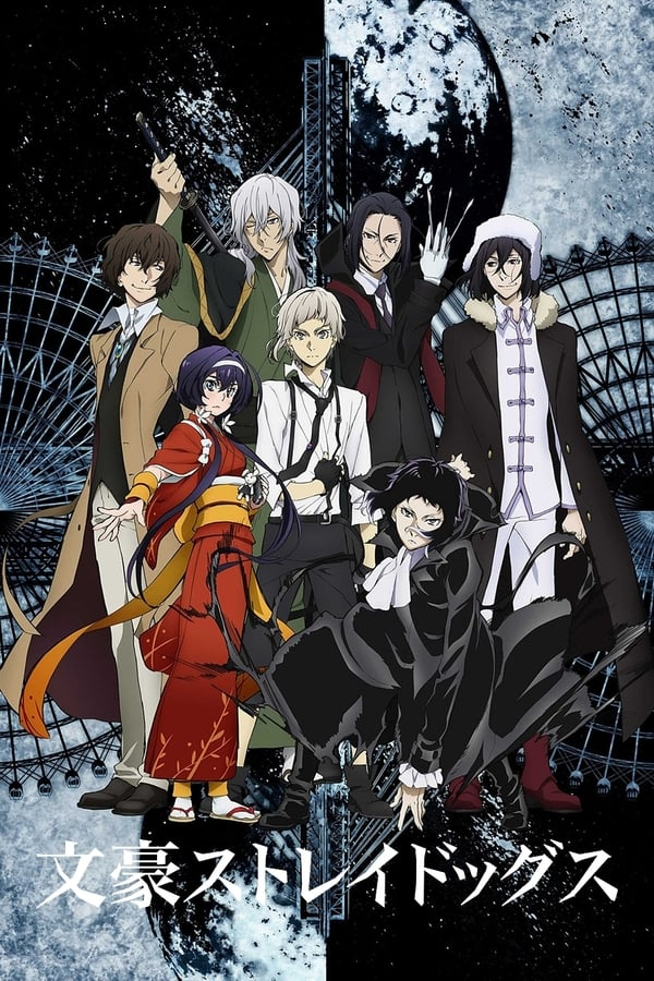 Assistir Blood+Bungou Stray Dogs Online