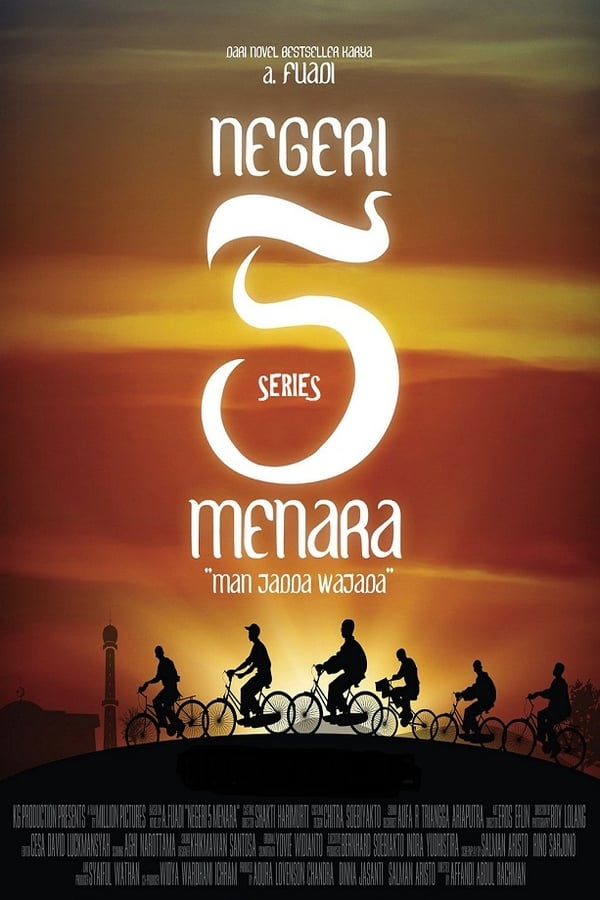 Negeri 5 Menara: The Series (2019)