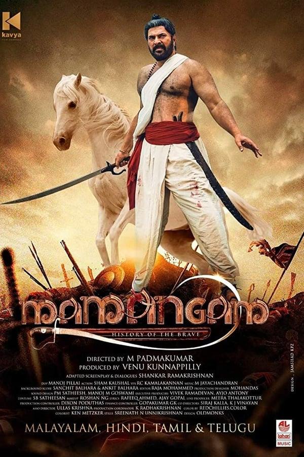 Mamangam (2019) Telugu 1080p | 720p | HQ PreDVD | 2.4GB,1.4GB | Download | Watch Online | Direct Links | GDrive