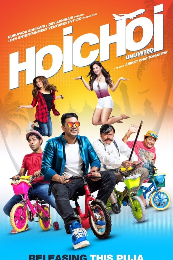 Hoichoi Unlimited (2019) Bengali Full Movie 1080p WEB-DL | 720p | 1.6GB | 770MB | Download | Watch Online | Direct Links | GDrive