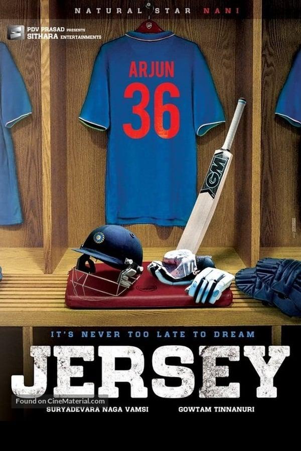 Jersey (Telugu)