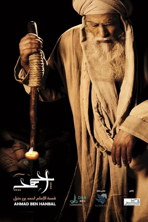 The life story of the fourth Imam of Islam, Ahmad ibn Hanbal.