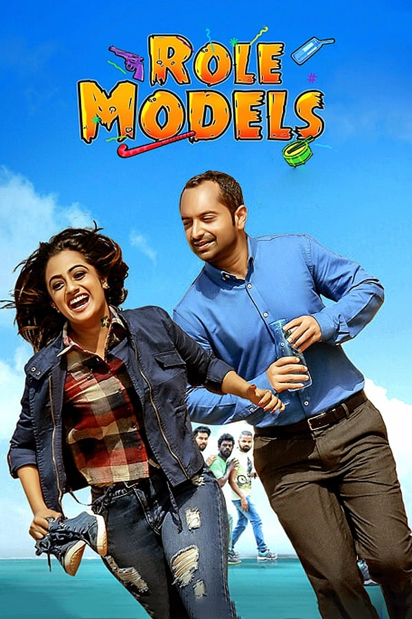 Role Models (Malayalam)