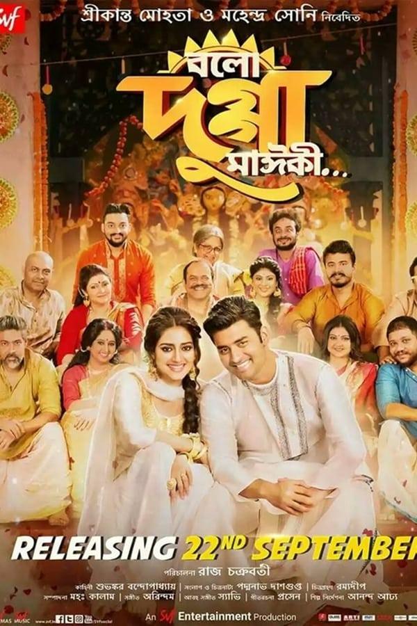 Bolo Dugga Maiki (2017) Bengali Full Movie 1080p WEB-DL | 720p | | 2.10 GB, 1.25 GB | Download | Watch Online | Direct Links | GDrive