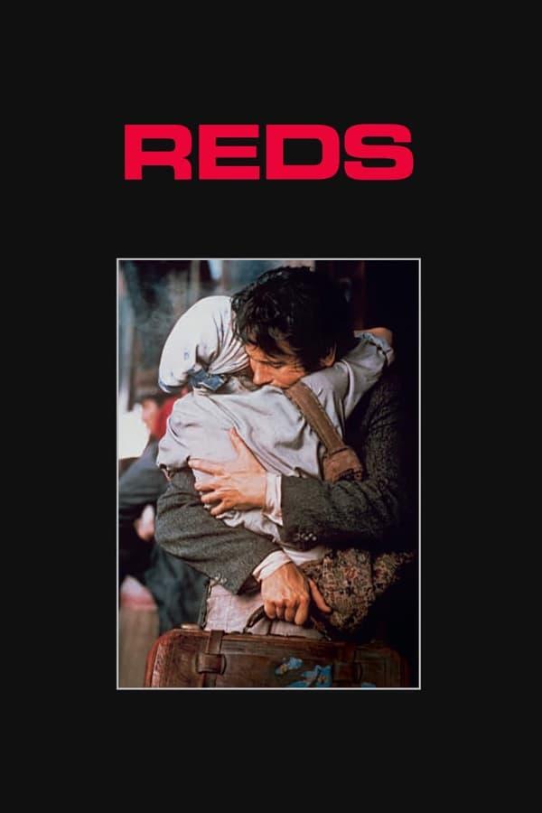 წითლები / Reds ქართულად