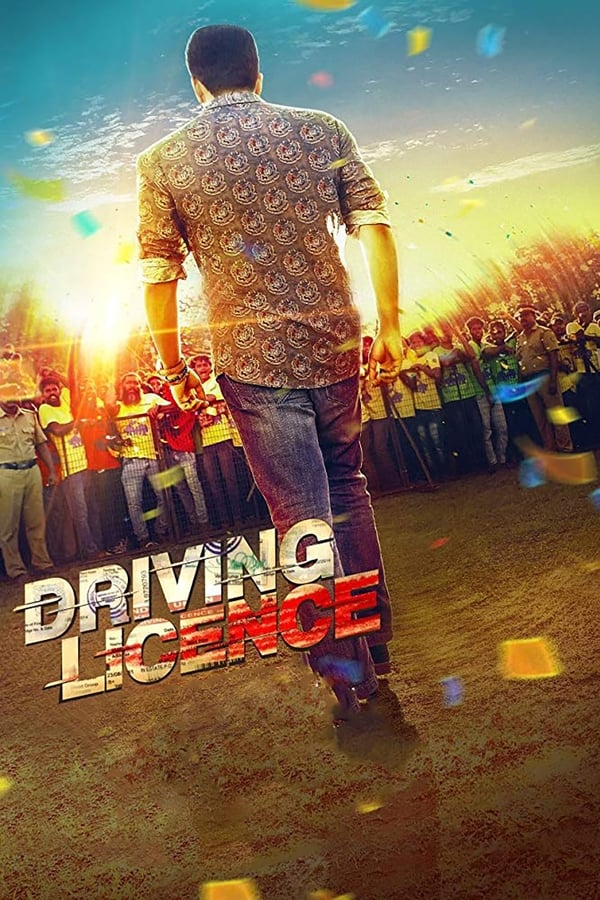 Driving Licence (2019) Malayalam | x265 10bit AMZN WEB-Rip HEVC | 1080p | 720p | 480p | Download | Watch Online | GDrive | Direct Links