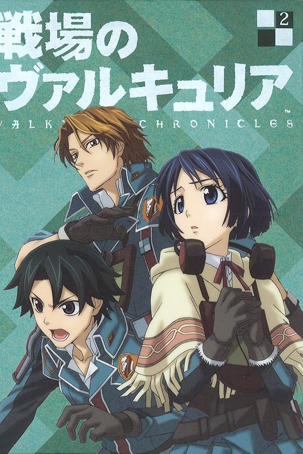 Senjou no Valkyria (Valkyria Chronicles) Epizoda 16