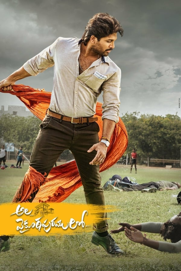 Ala Vaikunthapurramulo (2020) Telugu | HQ PreDVD | 1080p | 720p | Download Telugu Movies | Watch Online | GDrive | Direct Links