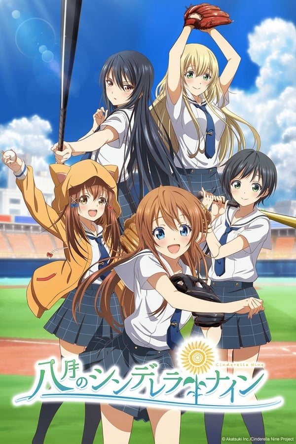 Assistir Hachigatsu no Cinderella Nine