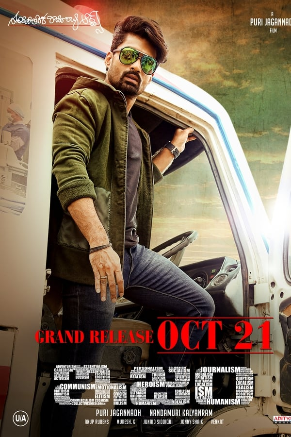 Ism (2016) Hindi Full Movie 1080p WEB-DL | 720p |2.4 GB, 2 GB | Zee5 Exclusive | Download | Watch Online | Direct Links | GDrive