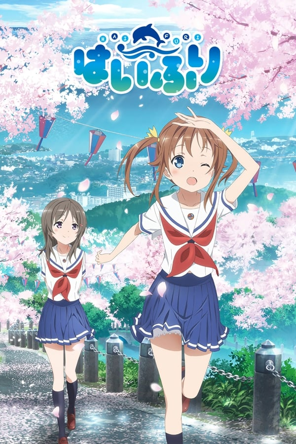 Assistir High School Fleet Online