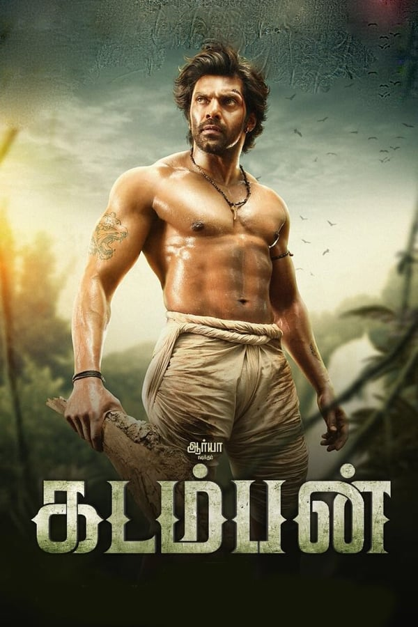 Kadamban (2017) Hindi Dubbed | x264 WEB-DL | 720p | 480p | Download | Watch Online | GDrive | Direct Links