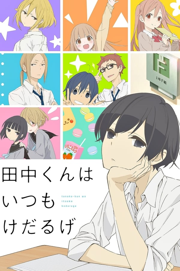 Assistir Tanaka-kun is Always Listless Online