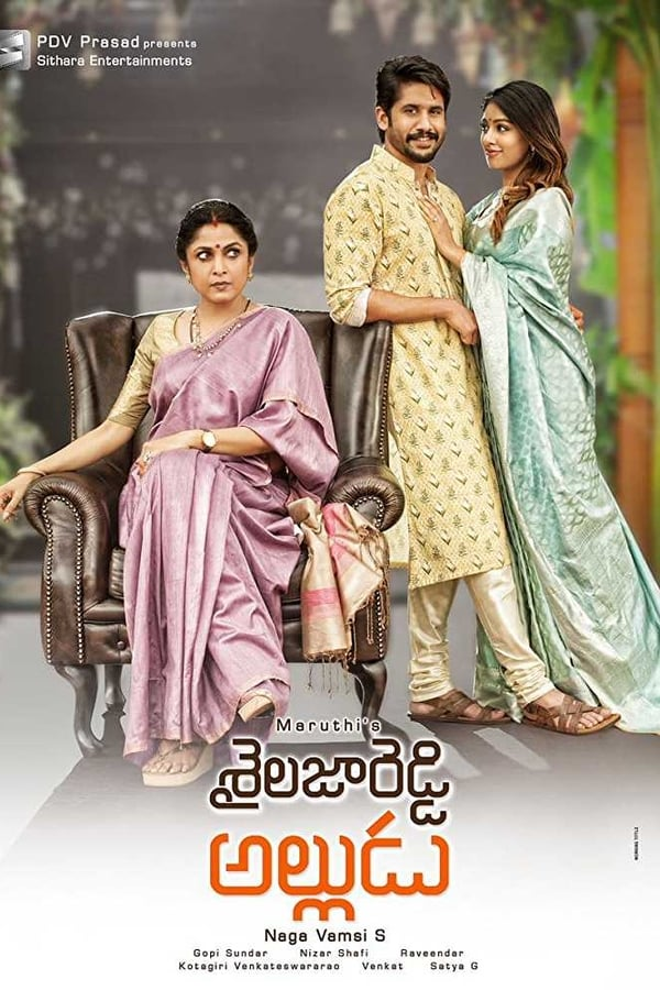 Shailaja Reddy Alludu (Telugu)