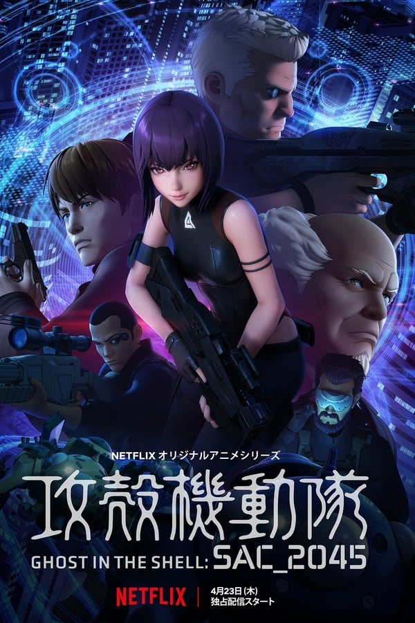 Ghost In The Shell SAC 2045 [T1] [COMPLETA]