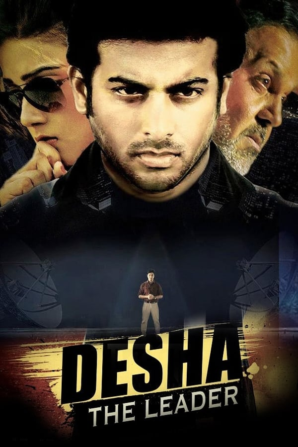 Desha: The Leader (2014) Bangladeshi | x264 Bioscope WEB-DL | 1080p | 720p | 480p | Download | Watch Online | GDrive | Direct Links