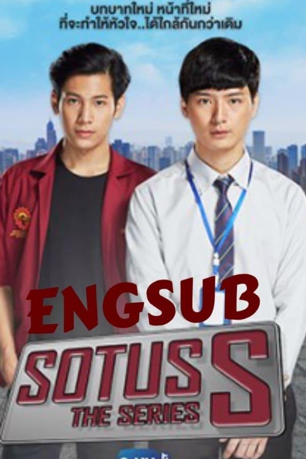 Sotus S The Series