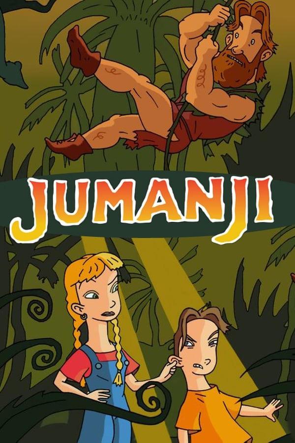 Джуманджи