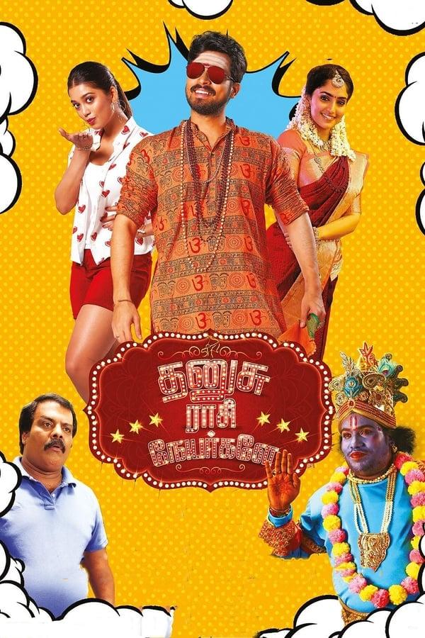Dhanusu Raasi Neyargalae (Tamil)