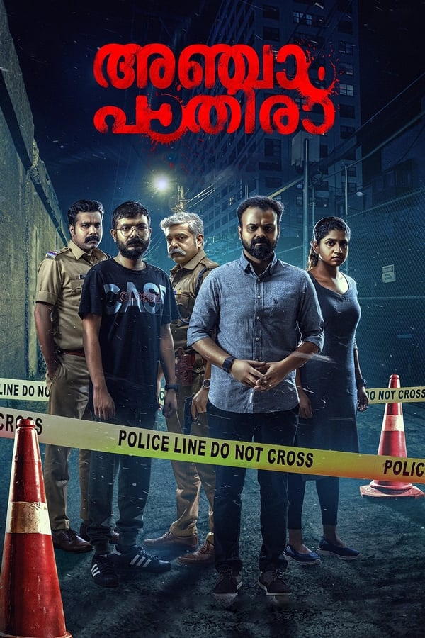 Anjaam Pathiraa (2020) Malayalam | x264 WEB-DL | 1080p | 720p | 480p |  Download | Watch Online | GDrive | Direct Links