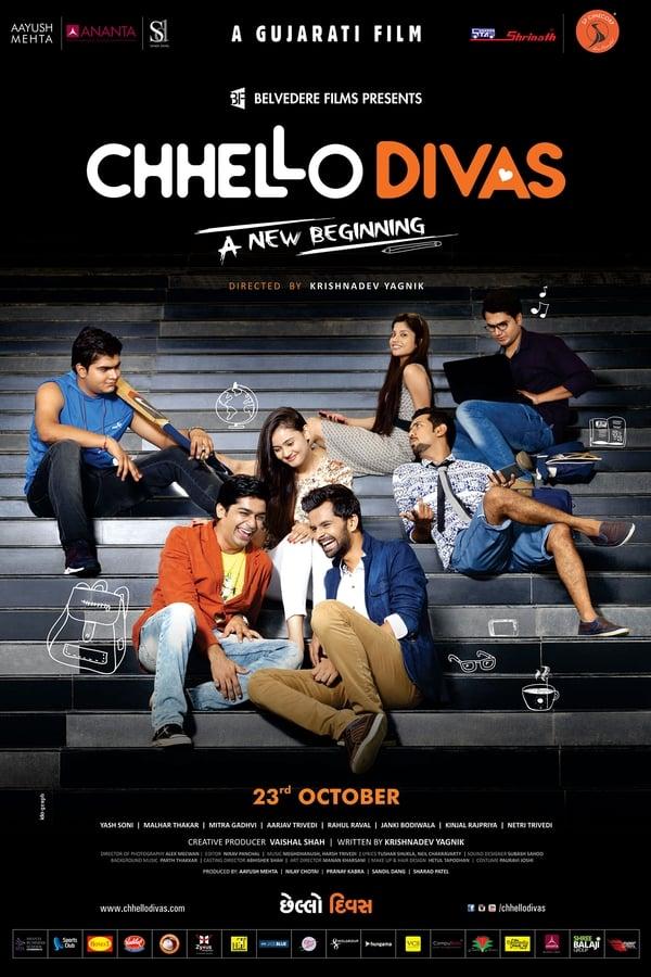 Chhello Divas | 2015 | Gujarati | 720p | HDRip