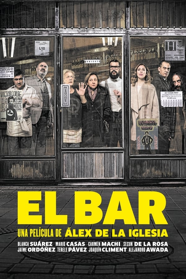 ბარი / The Bar (El bar)