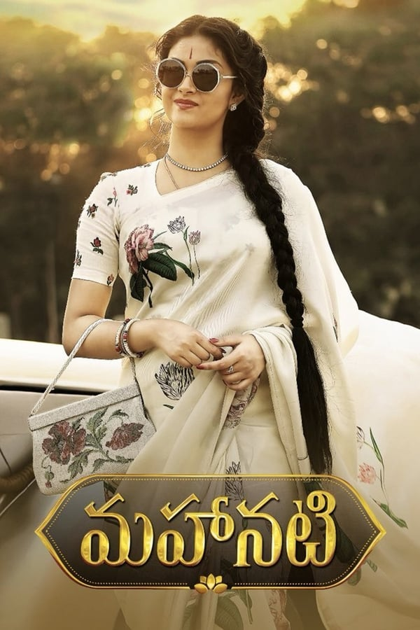 Mahanati (2018) Tamil 1080p | 720p | WEB-DL with ESub & Bengali Subtitle | 3.6GB, 2.6GB | Download | Watch Online | Direct Links | GDrive