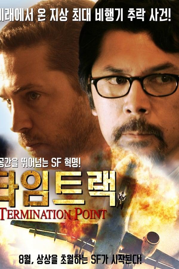 Termination Point - 2007