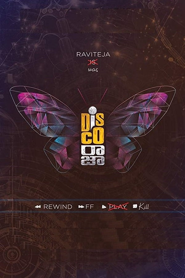 Disco Raja (2020) Telugu | x264 WEB-DL | 1080p | 720p | 480p |  Download | Watch Online | GDrive | Direct Links