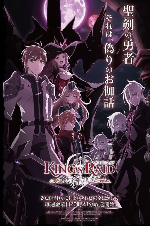 Assistir King's Raid: Ishi wo Tsugumono-tachi Online