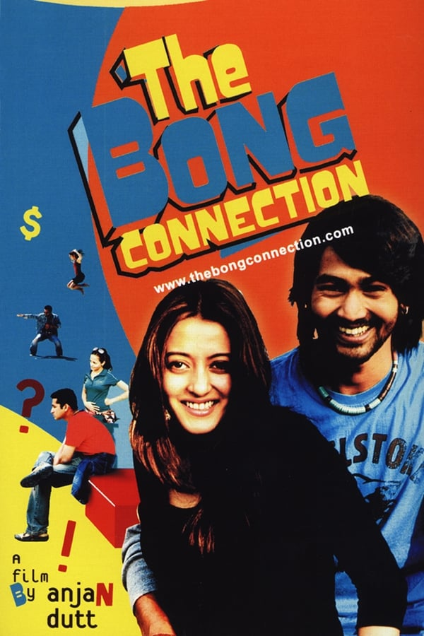 The Bong Connection (2006)  Bengali | x264 WEB-DL | 1080p | 720p | 480p | Download | Watch Online | GDrive | Direct Links