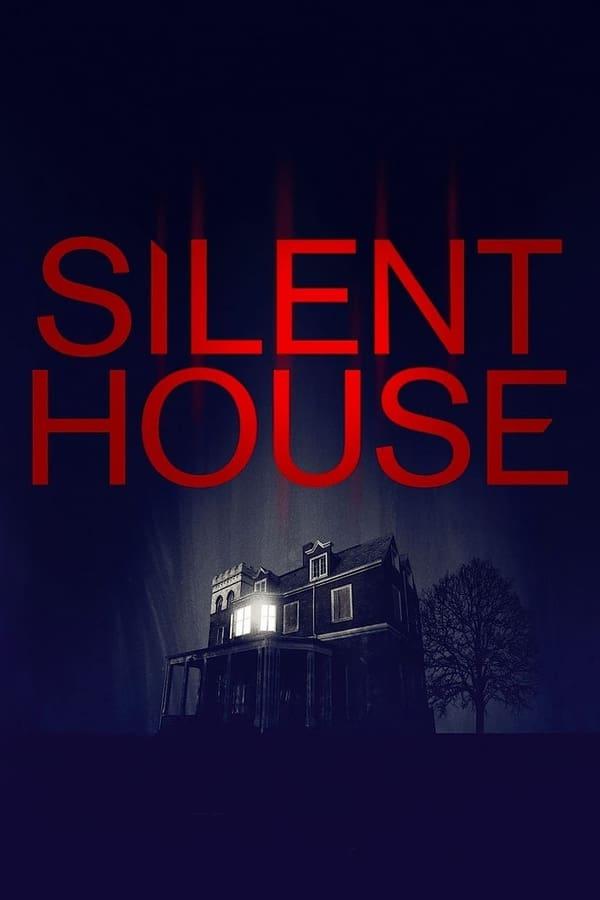 Тихата къща