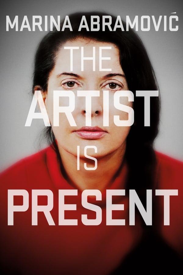 მარინა აბრამოვიჩი: მხატვრის თანდასწრებით / Marina Abramovic: The Artist Is Present
