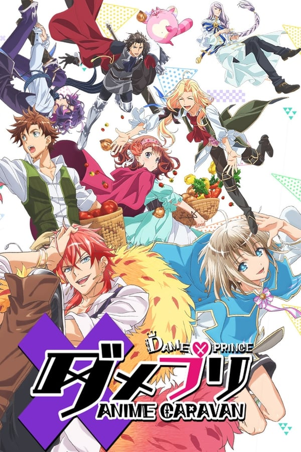 Assistir Dame x Prince Anime Caravan Online