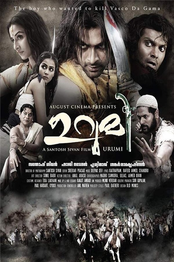 Urumi (2011) Telugu | x264 Zee5 WEB-DL | 1080p | 720p | 480p |  Download | Watch Online | GDrive | Direct Links