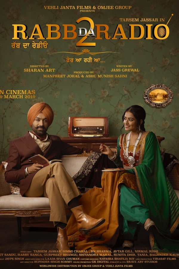 Rabb Da Radio 2 (Punjabi)