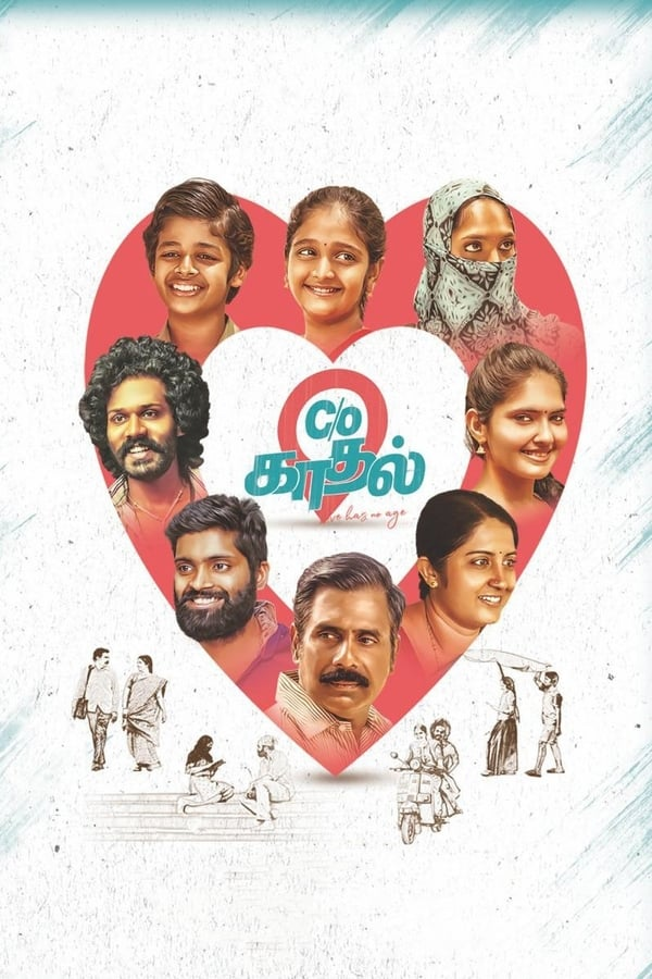 Care Of Kaadhal (2021)